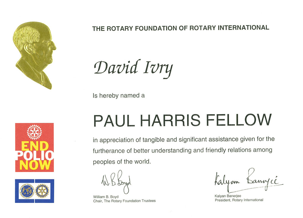 The Rotary Foundation of Rotary Internationl